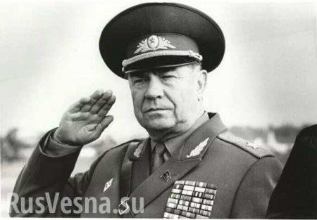 Скончался Дмитрий Язов — последний маршал СССР (ФОТО)