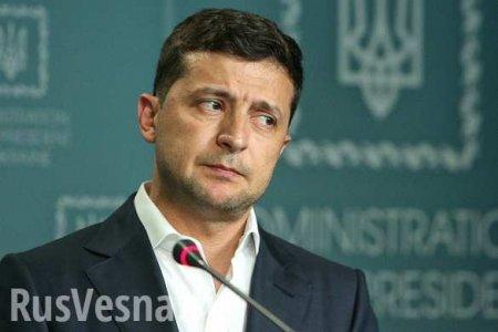 Украинцы разочаровываются в Зеленском (РЕЗУЛЬТАТЫ ОПРОСА)