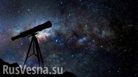 Учёные разгадали загадку «инопланетного зонда», пролетевшего мимо Земли