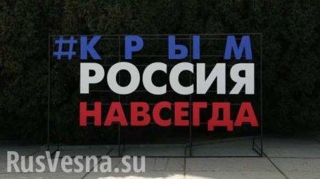 """Die Krim-Einwohner, die """"tyrannesiert werden"""", haben dem Leiter des Auss en ..."""