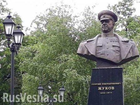 ВХарькове депутаты проголосовали за возвращение проспекта Маршала Жукова ( ...