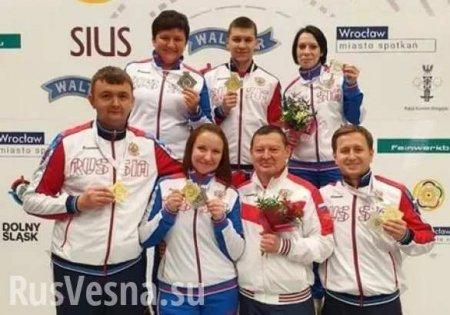 Российские стрелки обошли украинцев на Чемпионате Европы (ФОТО)