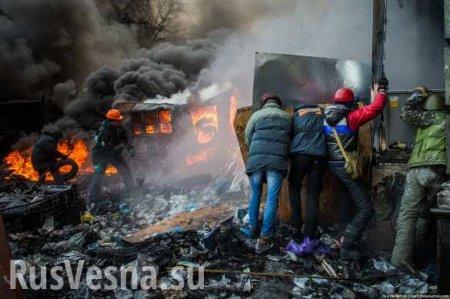 Милицию наМайдане начали убивать раньше, чем«патрiотiв»: опубликованы новые доказательства (ДОКУМЕНТ)
