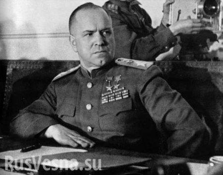 Возвращение имени маршала Жукова проспекту в Харькове «оскорбляет память о  ...