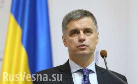 «Я был бы счастлив», — глава МИД Украины надеется на присоединение Трампа к «нормандской четвёрке»