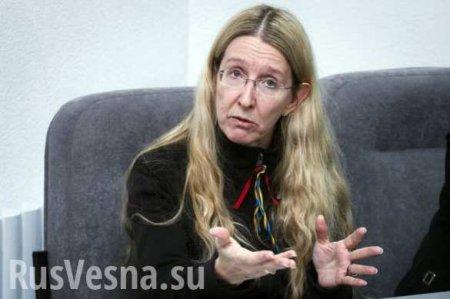 Майданное дно: «Доктор Смерть» советует украинцам мыть руки подматерную песню проПутина