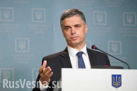Глава МИД Украины объяснил, почему Киев не отправляет посла в Москву