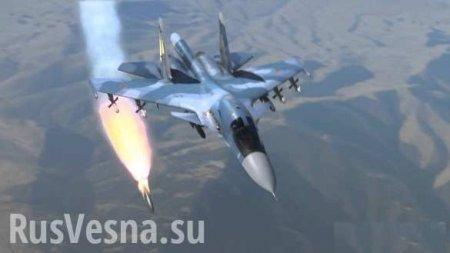 США потребовали «немедленно посадить» самолёты ВКС РФ в Сирии