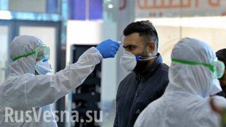 В Армении — первый случай заражения коронавирусом