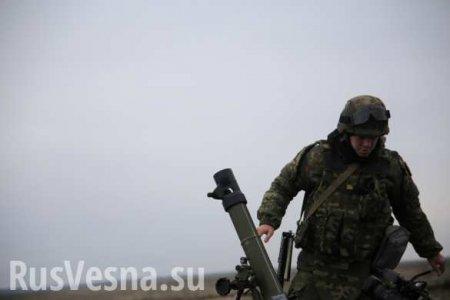 Самогонный аппарат победил «всушников»: сводка с Донбасса