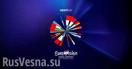 Стало известно, кто представит Россию на Евровидении — 2020 (ВИДЕО)