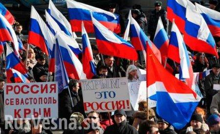 Украинский политик оправдала воссоединение Крыма с Россией (ВИДЕО)
