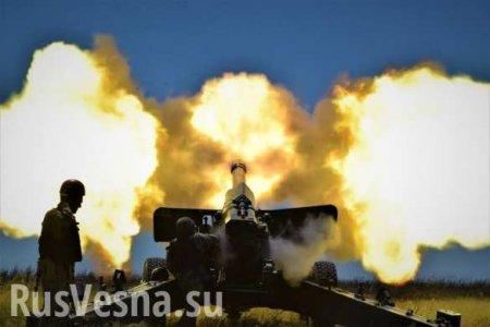 ВСУ готовят акцию устрашения: сводка с Донбасса