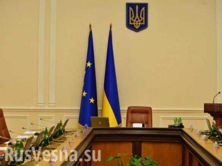 Назван возможный состав нового правительства Украины