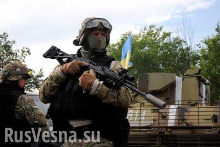 Каратели нанесли миномётный удар по ЛНР, командование ВСУ скрывает потери (ВИДЕО)