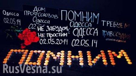 Нужен ли сейчас в Одессе памятник жертвам 2 мая?