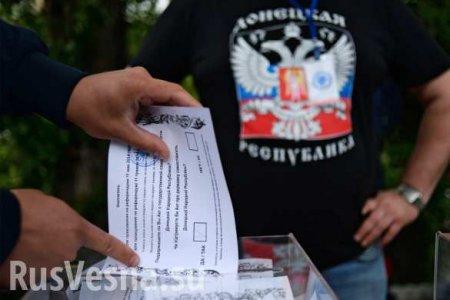 «Зрада» внемецком аэропорту: украинцы шокированы символикой ДНР у«американца-сепаратиста» (ФОТО)