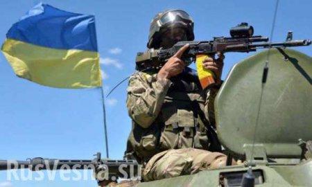 Убит защитник Донбасса, каратели понесли потери в технике и живой силе (ВИДЕО)