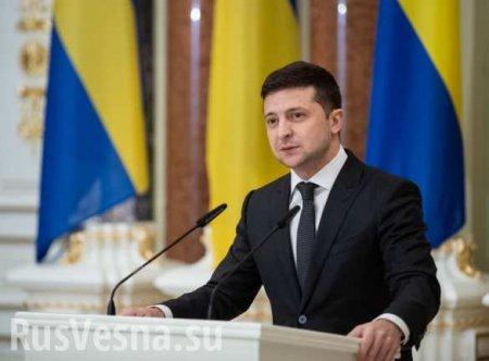 Зеленский отчитался перед послами G7 и ЕС о перезагрузке правительства Укра ...