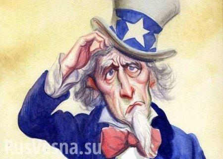 Запад отреагировал на смену правительства Украины