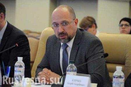 Новый премьер-министр Украины выступил за подачу воды в Крым (+ВИДЕО)