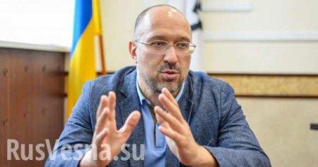 Украинский премьер назвал условие своей отставки (ВИДЕО)