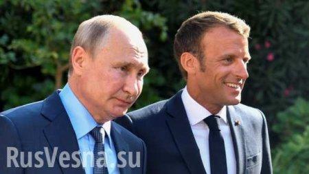 Зеленский раскритиковал Макрона засближение сРоссией