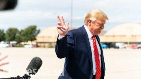 США бегут из Афгана: Трамп сделал заявление о выводе войск