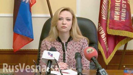 МИД ДНР жестко ответил Зеленскому, который заговорил о выходе из «Минска»