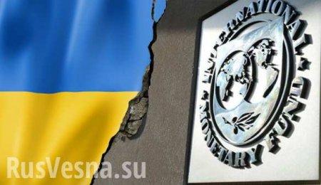 МВФможет задержать кредит Украине из-за отставки правительства игенпрокурора
