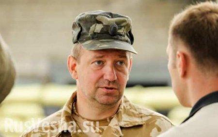 Задержание главаря «Айдара» Интерполом — тревожный звонок для всех украинских нацистов (ВИДЕО)