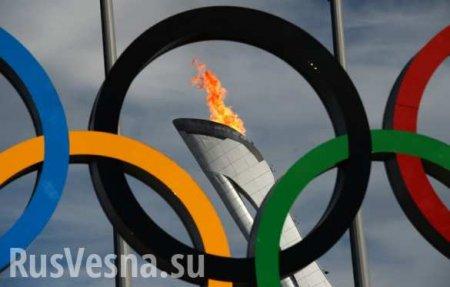 Олимпийский огонь из-за коронавируса зажгут без зрителей