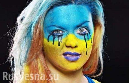 «Шалман со шлюхами»: в украинском облсовете устроили странный концерт (ВИДЕ ...