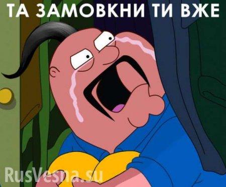 Украина уже очень скоро вернётся на «российскую орбиту»