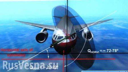 Россия обвинила следствие по «Боингу» MH17 в предвзятости и игнорировании данных