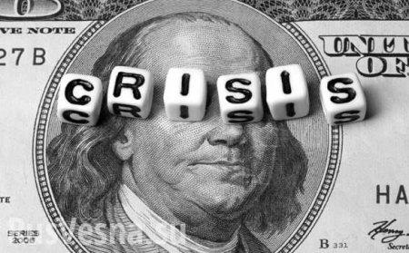 Экономике США предрекли серьёзные проблемы из-за обвала цен на нефть
