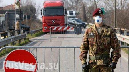 Коронавирус: В Италии объявили о прекращении почти всей торговли