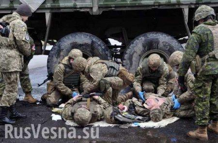 От ампутации до комы: В Днепропетровск прибыл борт с тяжелоранеными карател ...