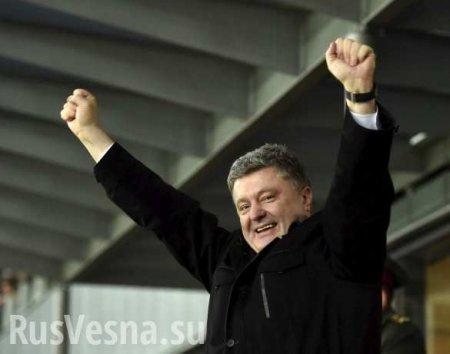 Порошенко сбежал из Украины перед допросом