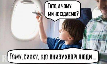 Украина из-за коронавируса полностью прекратит авиасообщение (ВИДЕО)