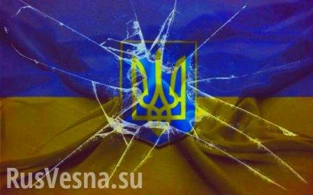 Китайцы рассказали об Украине без Одессы