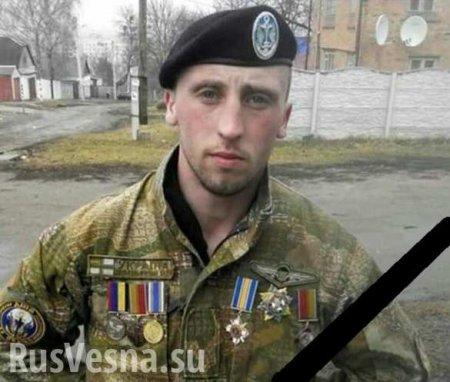 Под Харьковом найден труп «АТОшника», которого до этого искали неделю (ФОТО)