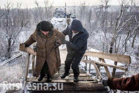 СРОЧНО: Украина закрывает все пункты пропуска налинии разграничения с Донб ...