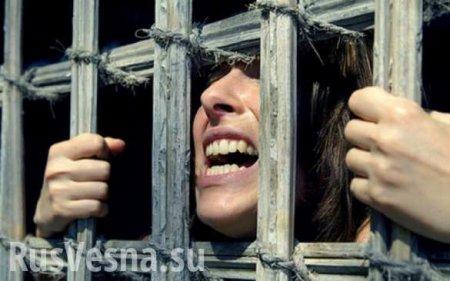 ВМВДУкраины предлагают сажать на3года запобег из карантина (ДОКУМЕНТ)