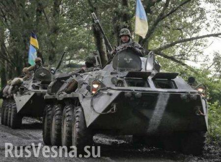 Чёрная дыра ВСУ на Донбассе: потери и исчезающее вооружение