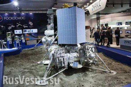 Стала известна дата запуска первого российского аппарата на Луну