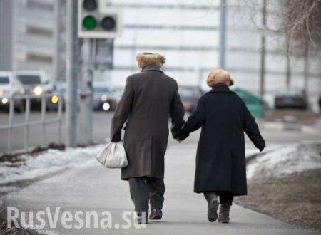 На Украине ради здоровья пенсионеров отменили льготы на проезд