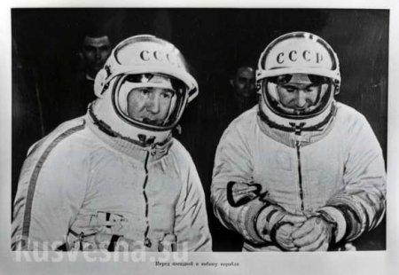«Роскосмос» рассекретил документы о первом выходе человека в открытый космос (ФОТО)