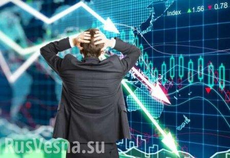 Банки объявили о начале глобального кризиса
