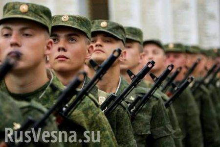 Шойгу объявил решение по весеннему призыву в России